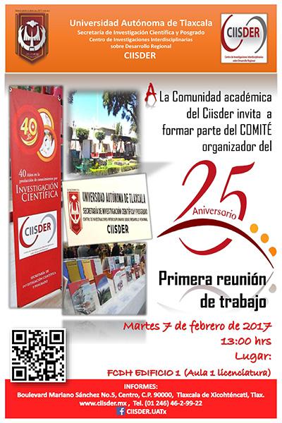 Fotos de la universidad autonoma de tlaxcala 86
